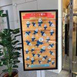 綾川町立図書館