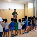 社会福祉法人子ども未来計画「川奈愛育クラブ」